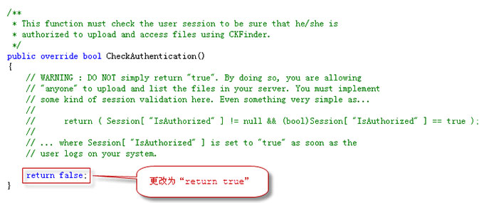 CheckAuthentication()的返回值