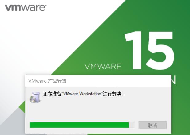 Vmware Workstation准备安装