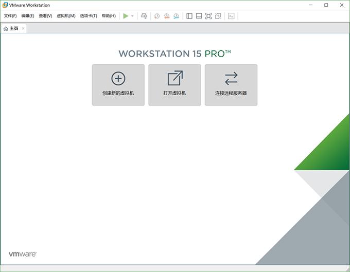 Vmware Workstation虚拟机运行界面