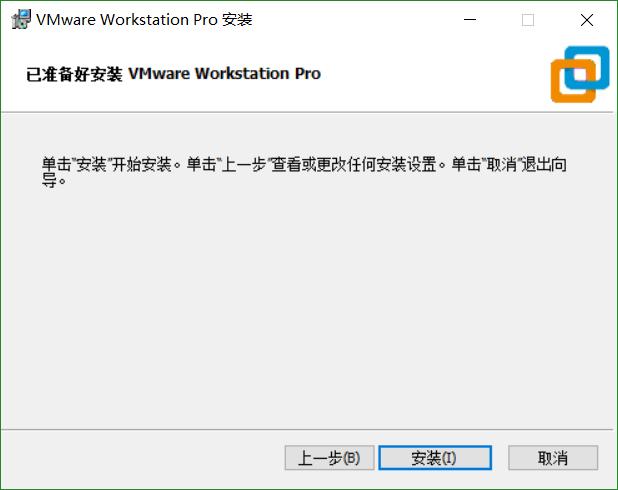 Vmware Workstation准备开始安装虚拟机