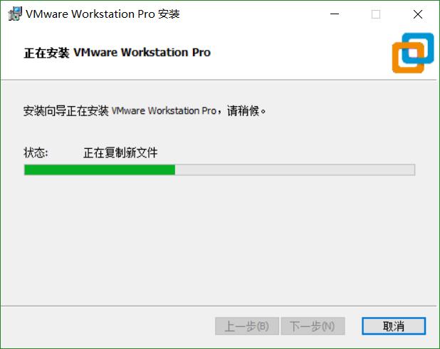 Vmware Workstation等待虚拟机软件安装完成
