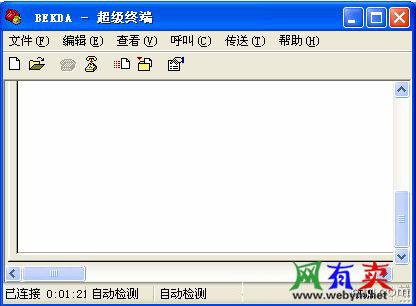 超级终端-命令行窗口
