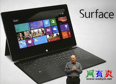 搭载ARM的Windows平板