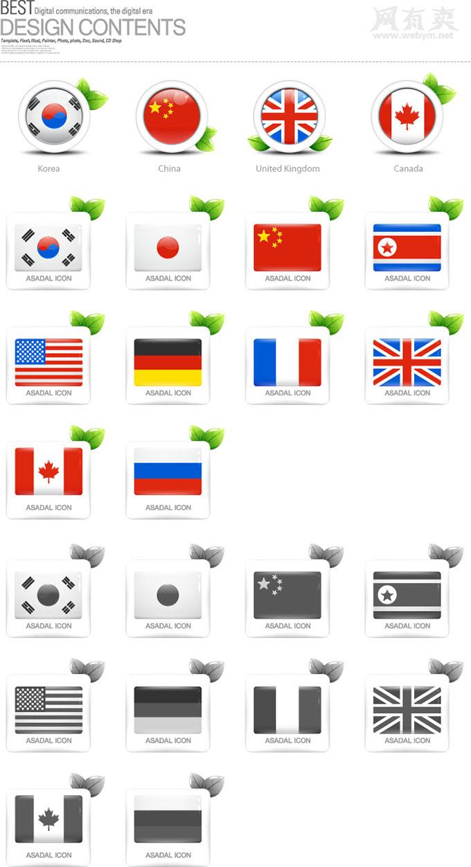 国旗矢量素材