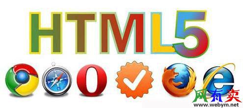 html5发展历程