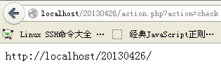 Firefox正常跳转