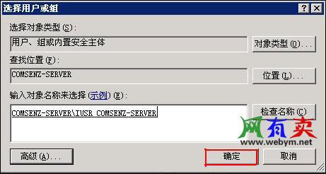 搜索结果中找到以IUSR开头的用户点击
