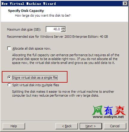 VMware硬盘设置