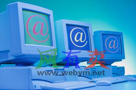 web安全