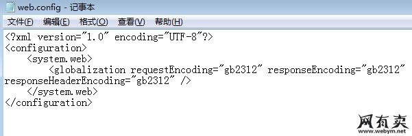 配置web.config文件