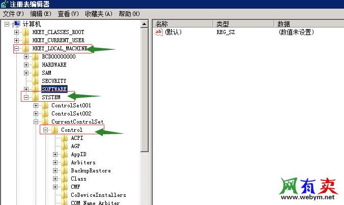 打开远程桌面服务端口号