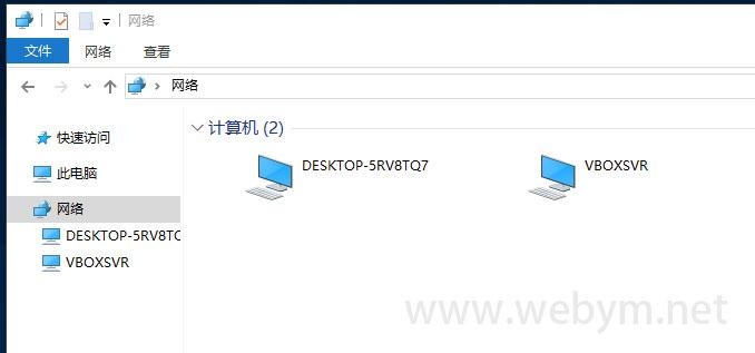 打开windows10网络中心查看