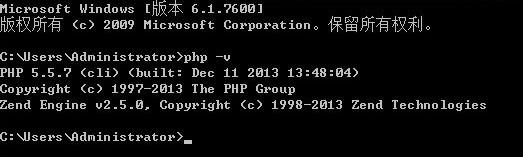 检测php版本号