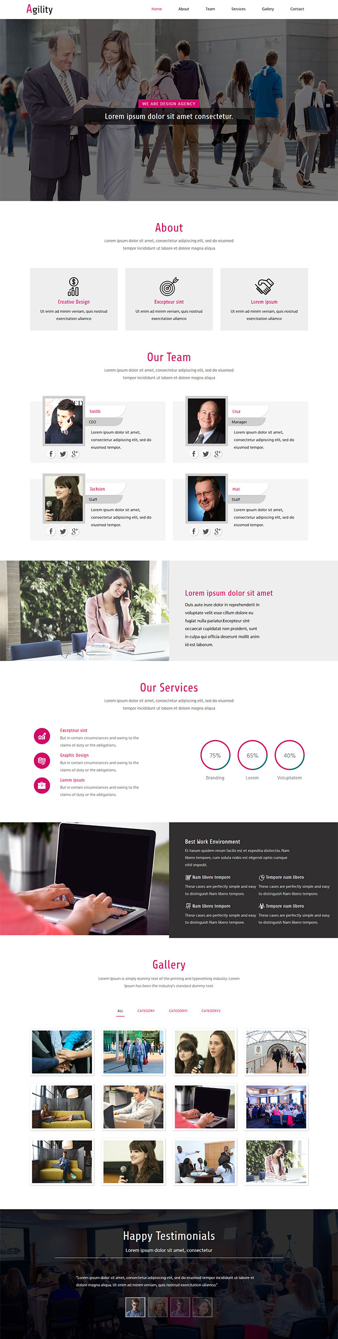 简约时尚网站模板