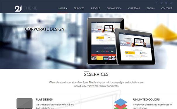 网络公司html5模板