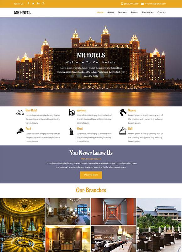 华丽大酒店网站模板