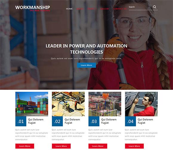 集装箱公司网站模板