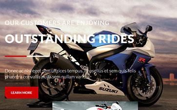 比较酷的摩托车