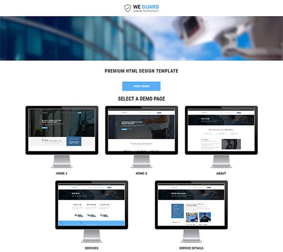 网络安全信息网站模板