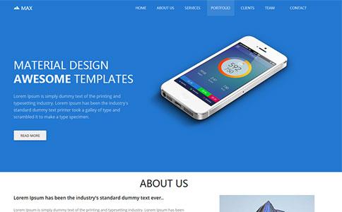 蓝色手机app公司网站模板