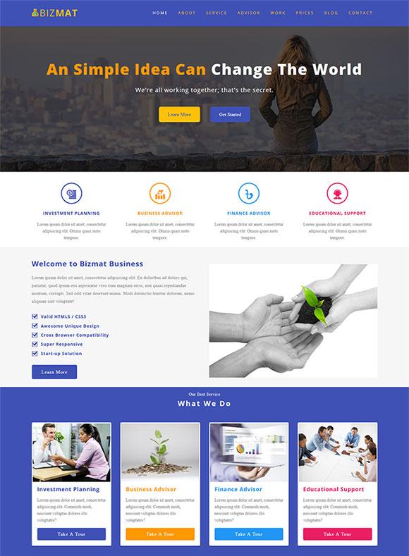 投资咨询公司网站模板