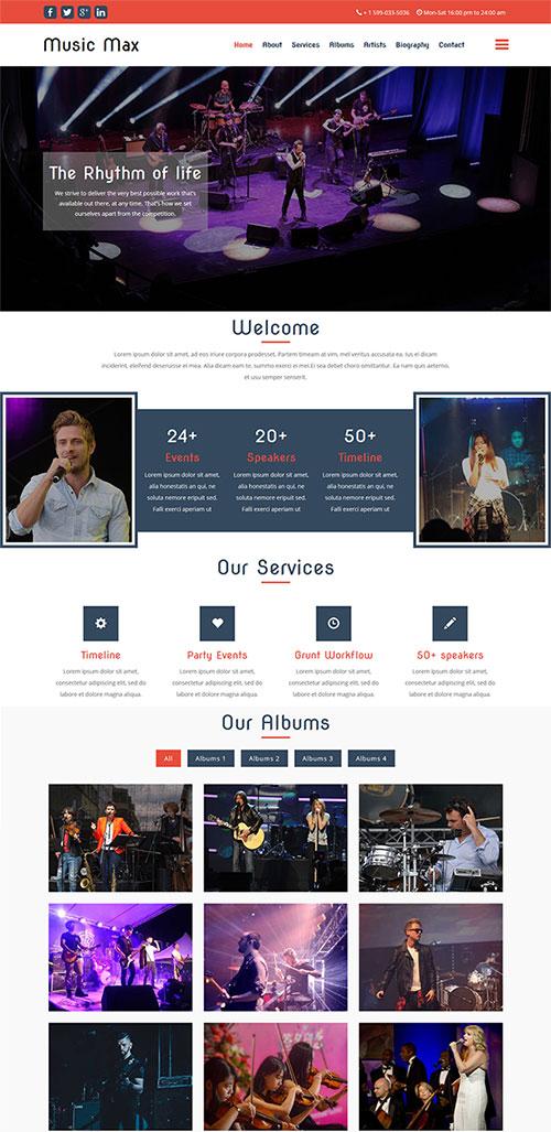 演艺公司网站模板